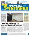 KS-44-2017.pdf
