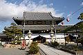 Kagakuji Ako03n4272.jpg