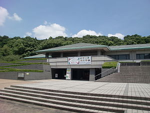 Kagoshima City Museum of Archaeology Building.JPG