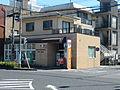 Kagoshimasasanuki Post office.JPG
