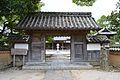 Kaidan-in sanmon.JPG