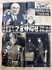 1951年の政治 wikipedia