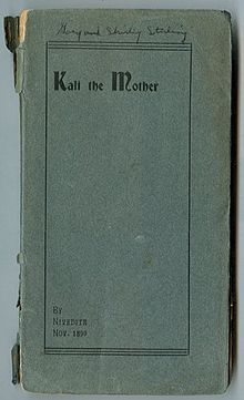 Kali The Mother first edition cover page.jpg