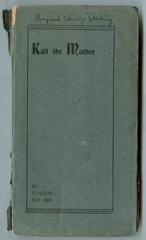 Kali the Mother (book) - Kali The Mother first edition cover page
