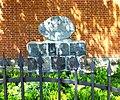 Kamień pamiątkowy zbór wejsuny.jpg