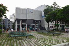 Kaohsiung Film Archive 2015.JPG