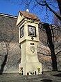 Kapliczka przy ulicy Kopernika w Krakowie z 1812.jpg