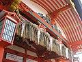 Karahafu decoration of Fushimi Inari Taisha Shrine.jpg