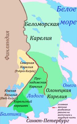 Доклад о республике карелия 3083