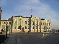 Kazan building in kremlin.jpg