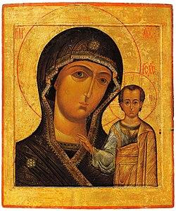 Только русские иконы, любой иконописный новодел...