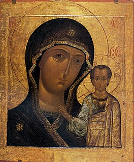<i>Theotokos</i> Title given to Mary in Eastern Christianity