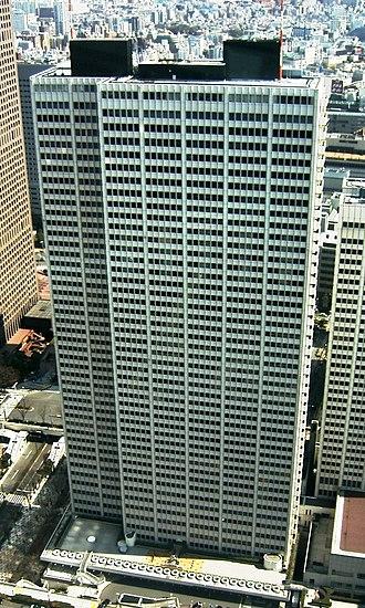 Nishi-Shinjuku - Image: Keio Plaza Hotel Shinjuku Building 2007 02 cropped