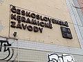Keramický nápis a znak Československé keramické závody, stav 2012.jpg