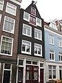 Kerkstraat 201.JPG