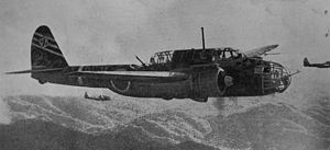Kawasaki Ki-48 - Image: Ki 48 99siki souhatu keibaku