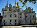 Kiev Киево Печерская Лавра - panoramio (2).jpg