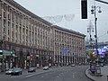 Kijów - ul. Kresziatik - Kiev - Khreshchatyk st. - panoramio (2).jpg