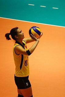 Phạm Thị Kim Huệ Vietnamese volleyball player