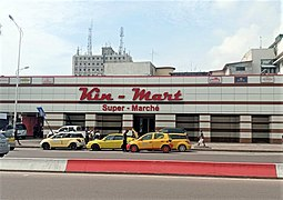 Kin Mart- Super Markets of Kinshasa DRC.jpg