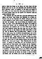 Kinder und Hausmärchen (Grimm) 1857 II 111.jpg