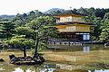 Kinkaku-ji - August 2013 - Sarah Stierch - 01.jpg