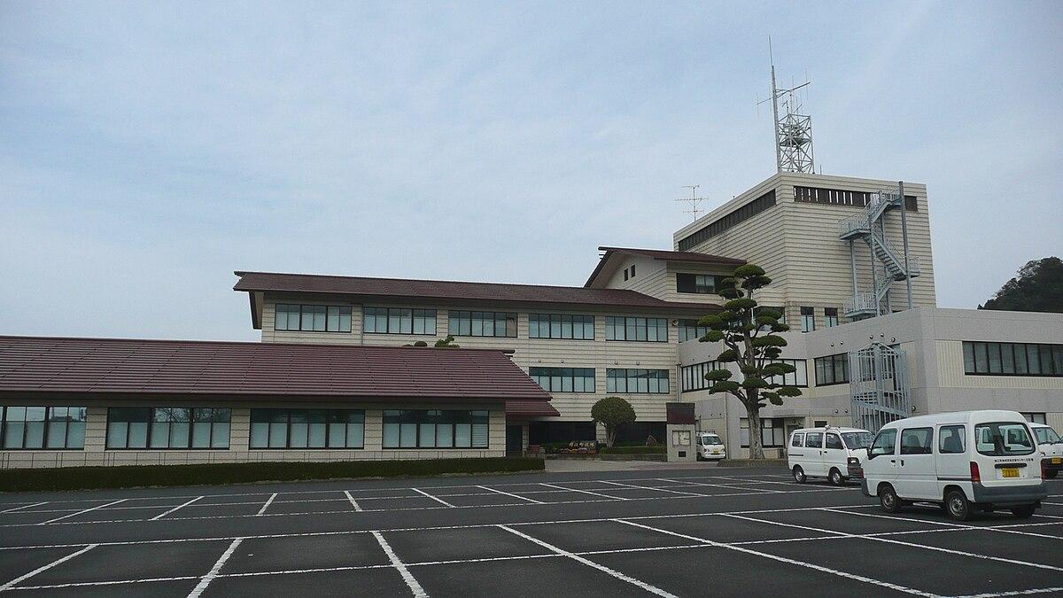 錦江町 - Wikipedia