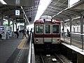 Kintetsu 8600 series 8101 at Tenri Station.jpg
