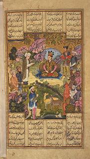 Mythological Iranian king