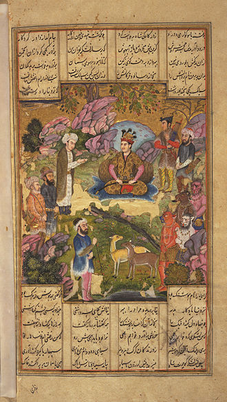 Keyumars - Manuscript of the Shahnameh depicting Keyumars as he instructs his officers to combat Ahriman.