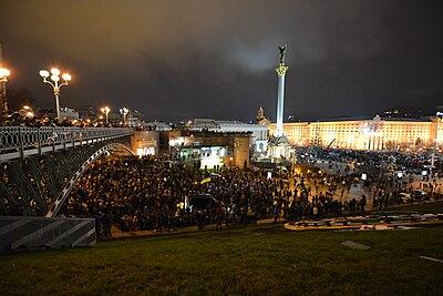 Майдан Незалежності. 1 грудня