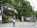 Koishikawa Korakuen Gardens 2008 (2481622607).jpg