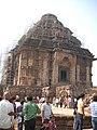 Konarka Sun Temple1.jpg