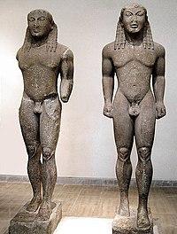 Kleobis and Biton, Delphi Museum