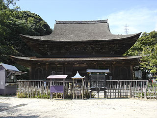 <i>Zenshūyō</i>
