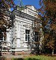 Kremenchuk I.Prykhodka Str. 43...13 Mansion of Merchant Churkin 05 Details (YDS 8062).jpg