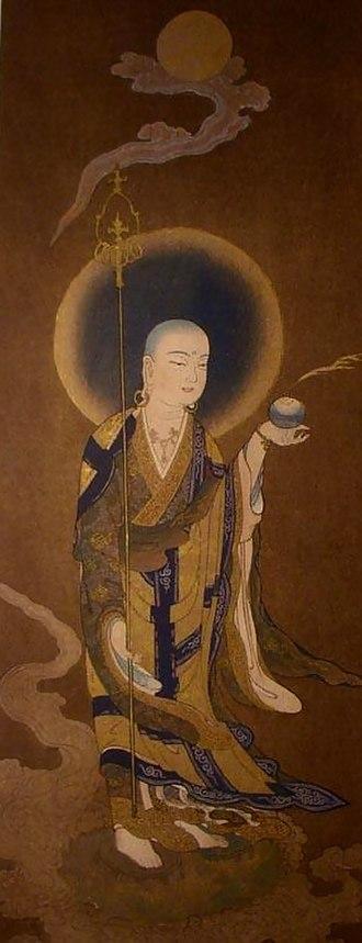 Kshitigarbha - Image: Ksitigarbha Bodhisattva Painting