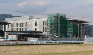 Nishi-ku, Kumamoto - Nishi ward office