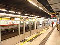 Kwai Hing Station 2012 part2.JPG