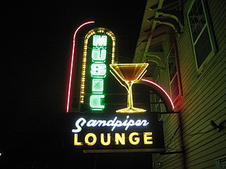 12th Ward of New Orleans - Lounge on Louisiana Avenue