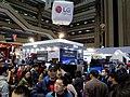 LGETT booth, Taipei IT Month 20171209.jpg