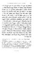 La version syriaque de la Premiere Lettre de Saint Antoine 297.png