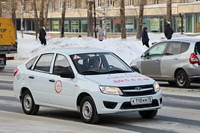 Lada Granta driving shool car in Tomsk.JPG