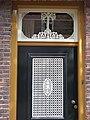 Landerd, Zeeland oude boerderij Kerkstraat 78 voordeur met deurlicht.JPG