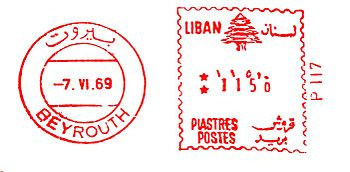 Lebanon stamp type 2.jpg