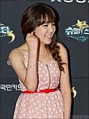 Lee Bo-ram: Age & Birthday