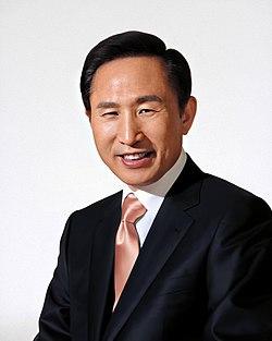 Lee Myung-bak presidential portrait.jpg
