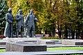 Lenins'kyi District, Vinnytsia, Vinnyts'ka oblast, Ukraine - panoramio (11).jpg