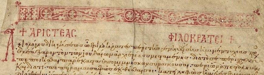 Letter of Aristeas (Vat. gr. 747 f. 1r)