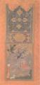 Leyla and Majnun by Fuzuli. Bibliotheque Nationale.png